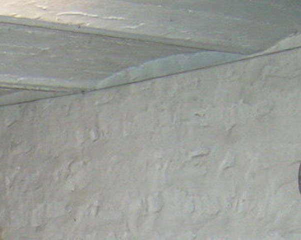 Häufig Feuchte Keller, nass Keller, feuchte Außenwand, Feuchtigkeit IR66
